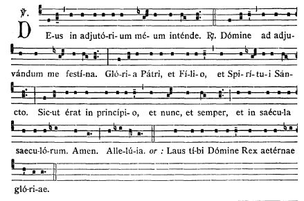 Domine in audiutorium meum intende